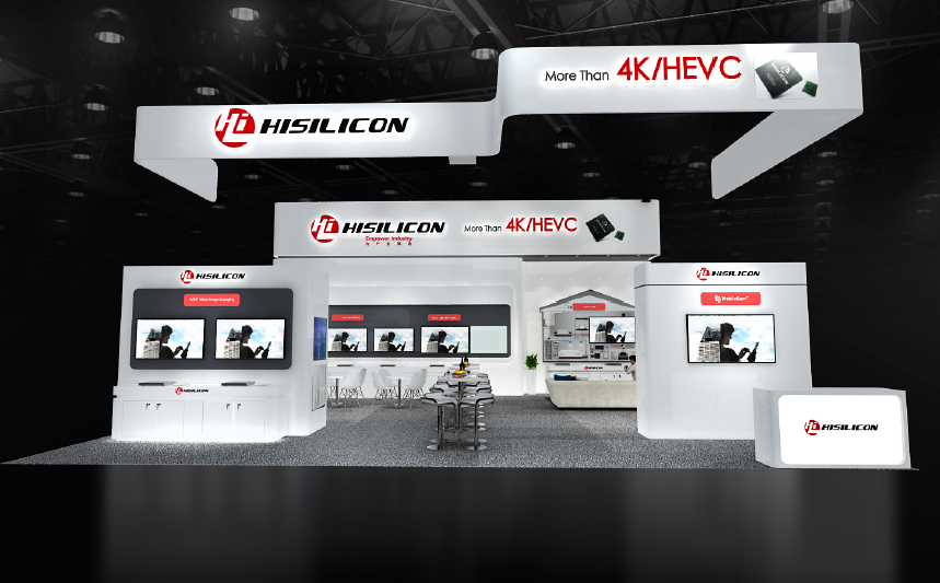 HiSilicon empowers the industry with latest technologies on security
