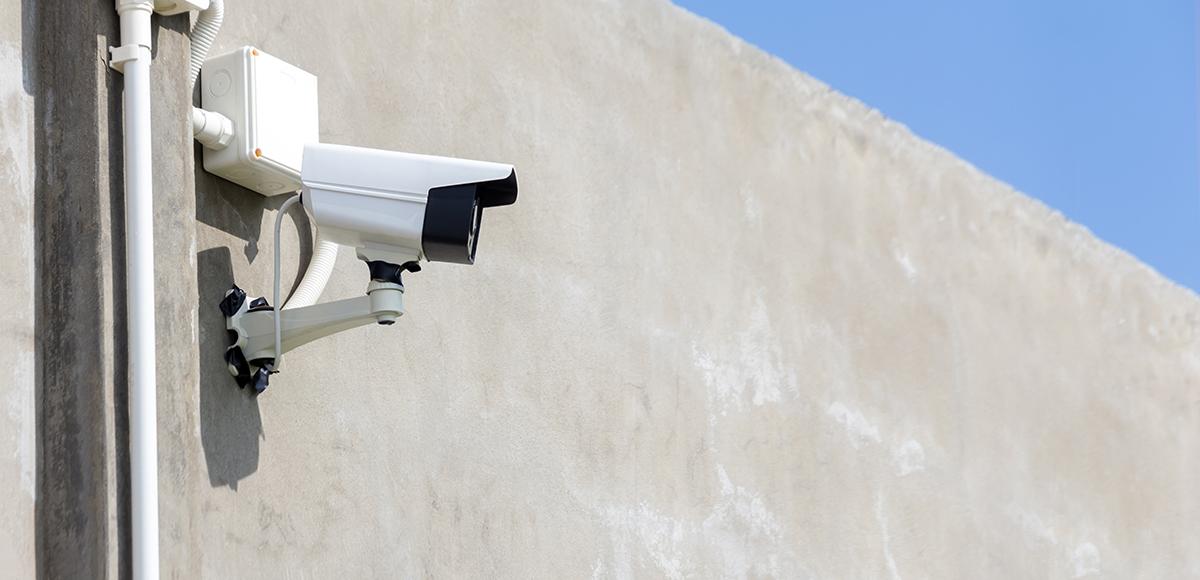 Surveillance | HiSilicon